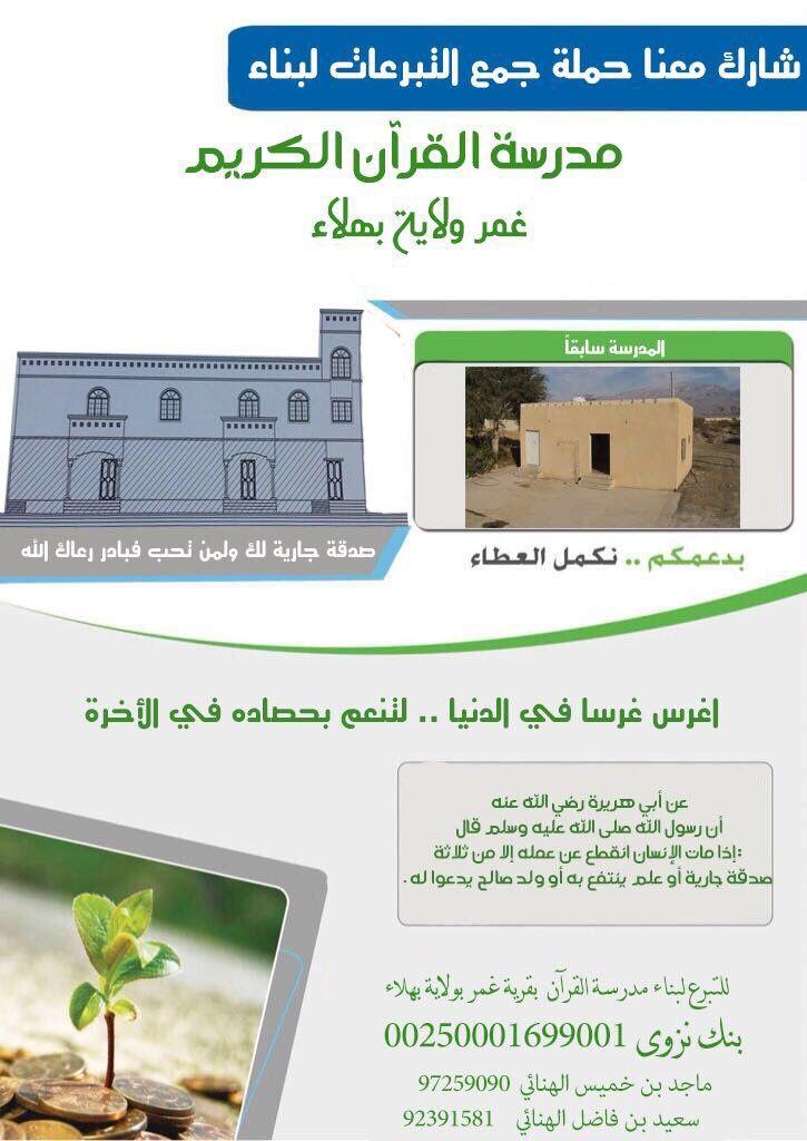 المحامي X2f أحمد الهنائي Ahmed95504009 Twitter Law Alo
