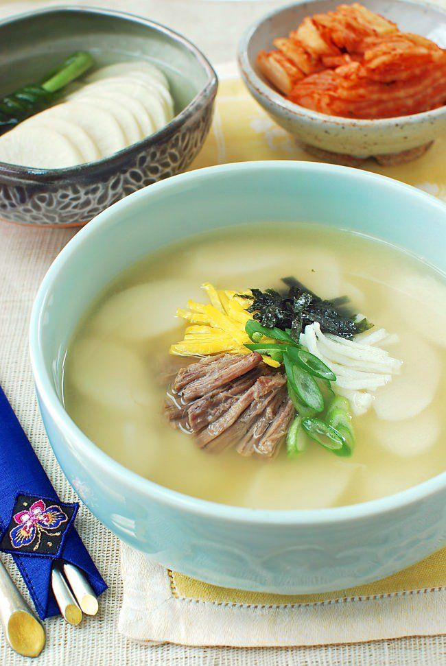 Tteokguk Korean Rice Cake Soup Korean Bapsang Recipe In 2020 Rice Cake Soup Korean Rice Cake Soup Korean Rice Cake