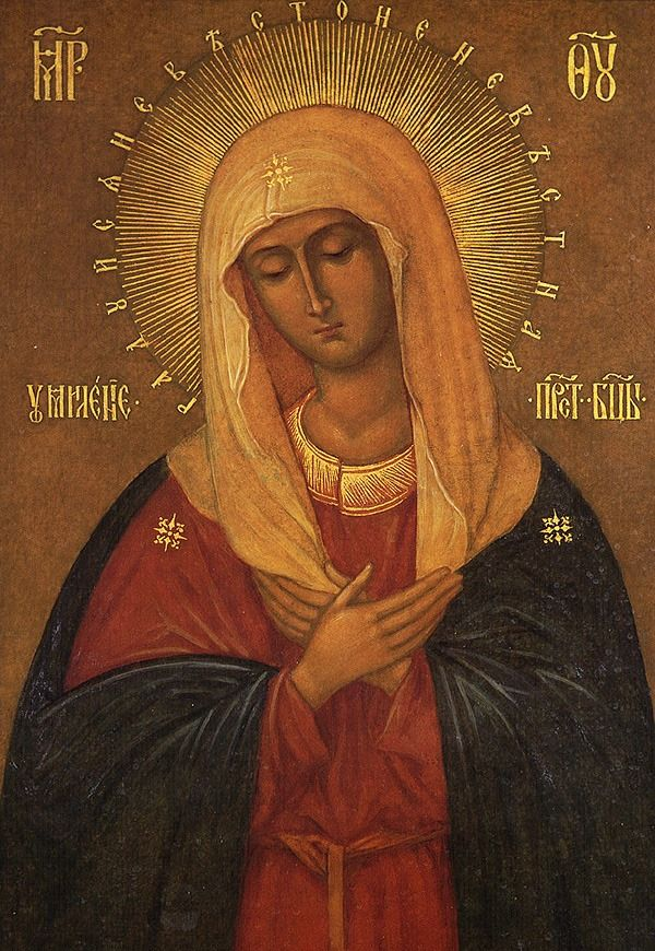 Daily Prayer Of Consecration To The Immaculata Of St Maximilian