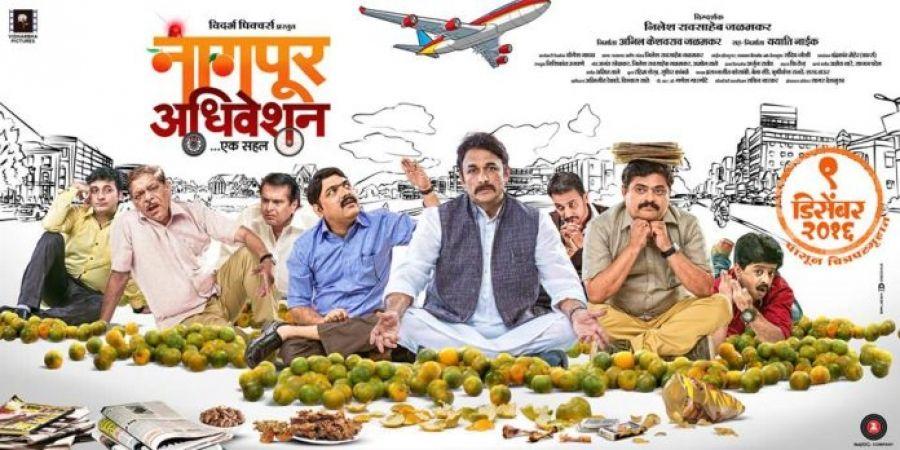 Ek Khiladi Ek Haseena Marathi Movie Mp3 Songs Download