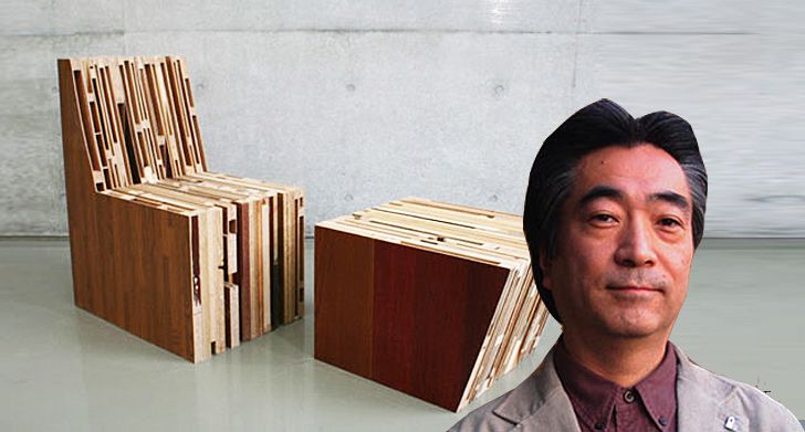 Exceptionnel INTERVIEW: We Talk To Designer Fumi Masuda About Sustainable Design. Japanese  FurnitureOld ...