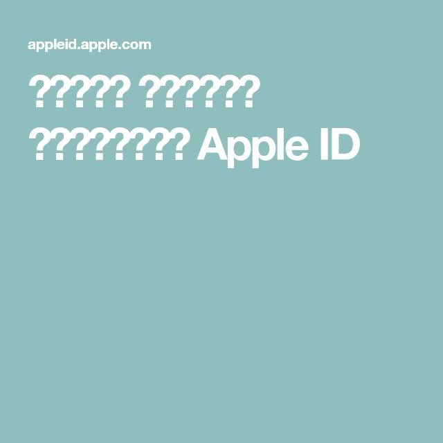 تسجيل الدخول باستخدام Apple Id Horse Senior Pictures Aesthetic Iphone Wallpaper Girl Photography Poses