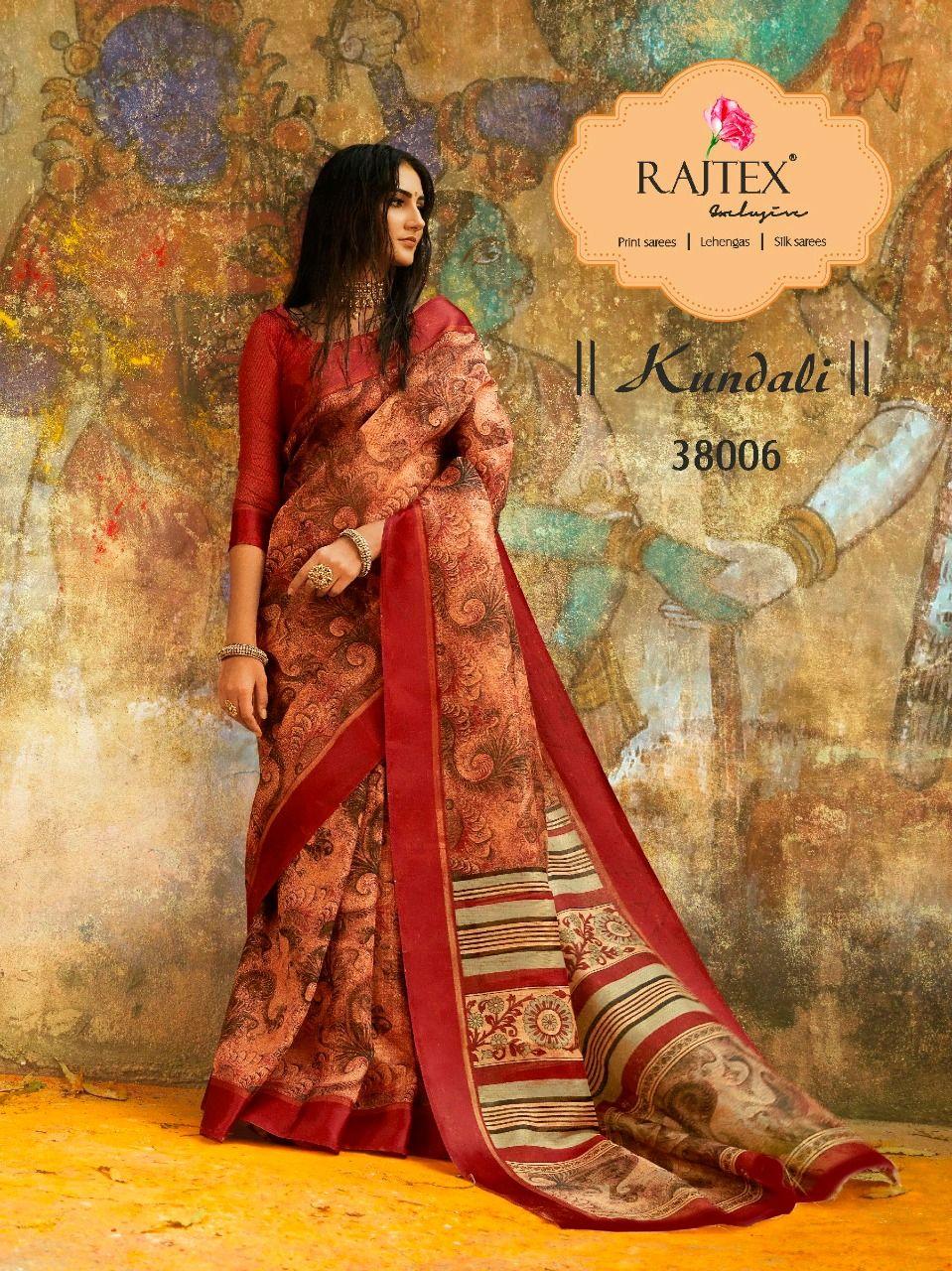 c88f58dd9b #red #brown #digital #print #silk #saree | red brown digital printed saree  | silk fabric saree | satin patta printed saree | occasional wear | party  wear