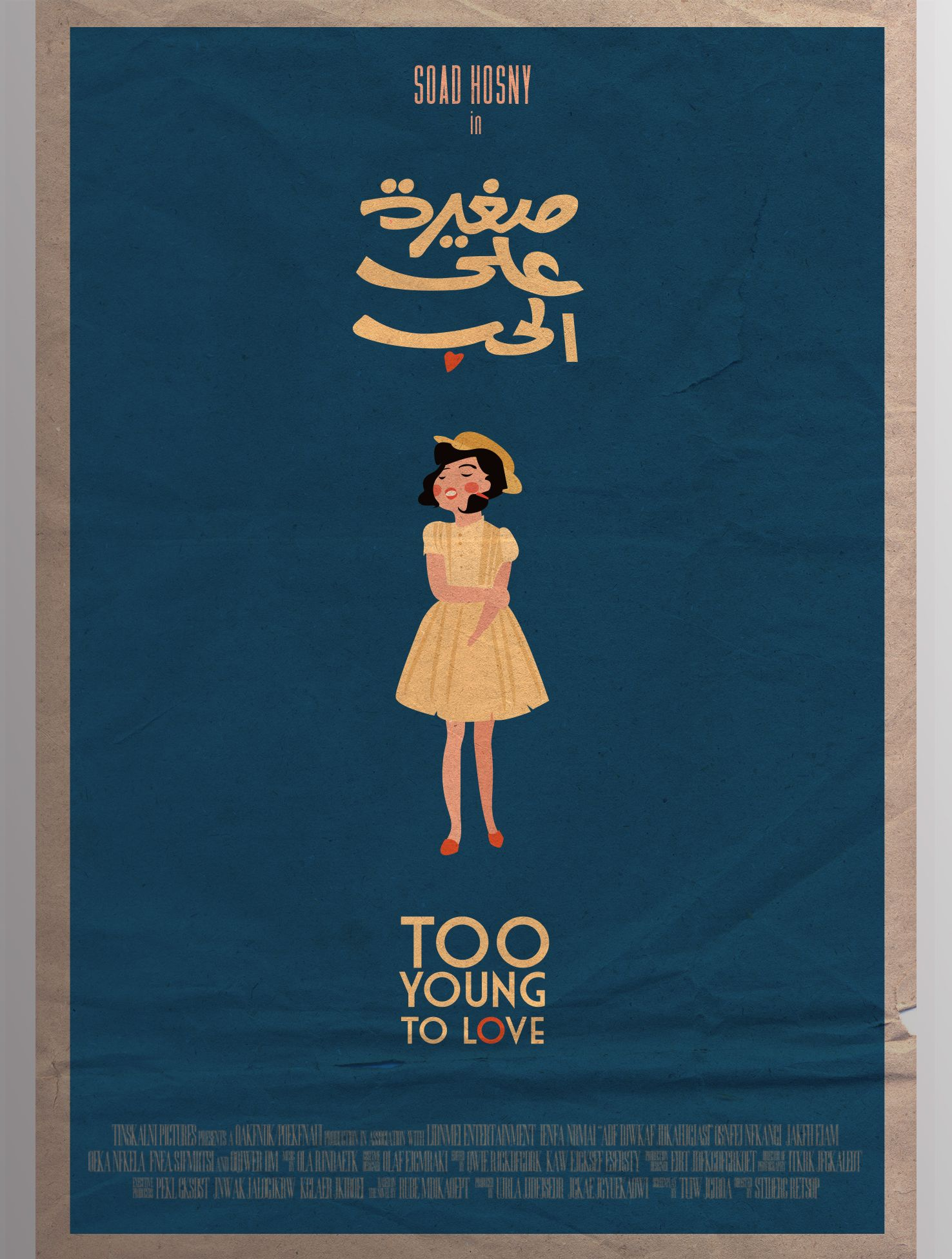 Trying To Redesign A Few Of Soad Hosny S Old Movie Posters Minimalist With A Touch Of Vintage Arabic Typogr Egyptian Poster Egyptian Movies Film Poster Design