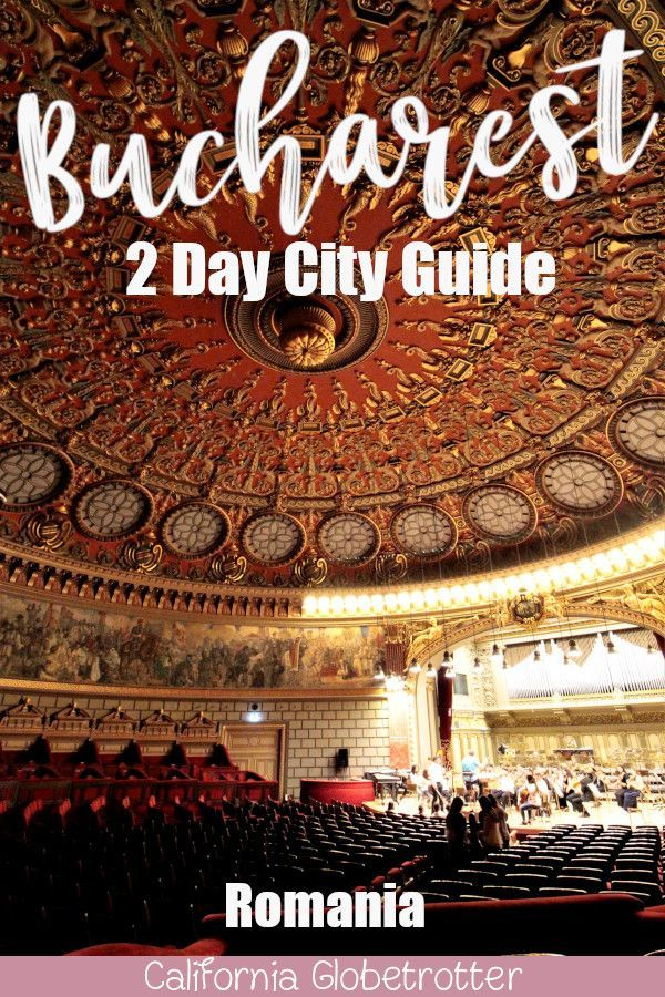 Bucharest: The Essential 2 Day Guide #traveldestinations Bucharest, Romania: The ESSENTIAL 2 Day Guide   Best of Bucharest   Bucharest Itinerary   Sightseeing in Bucharest   What to do in Bucharest   Unique Things to do in Bucharest   Using Public Transportation in Bucharest   Where to eat in Bucharest   Top Destinations to Visit in the Balkans   Balkan Travel   #Bucharest #Romania #Balkans #BalkanTravel #Europe - California Globetrotter