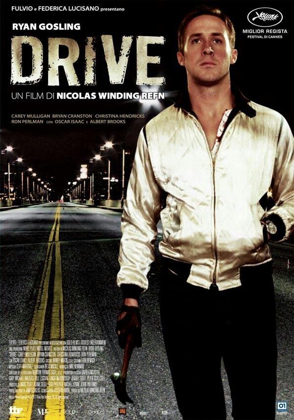 Drive!!!