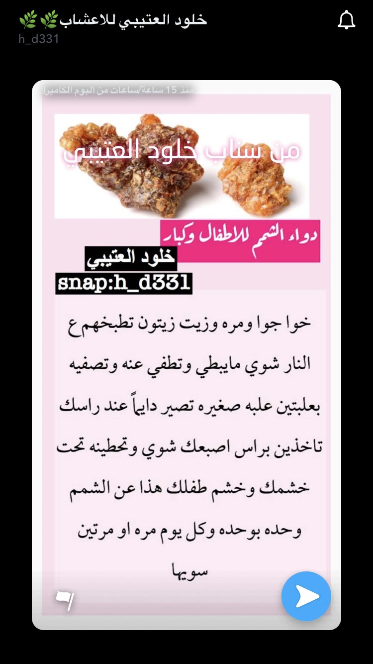 Pin By اكرام ابوعيدة On خلطات Learn Makeup Low Learning