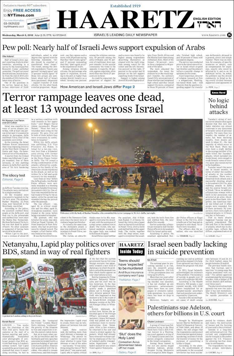 #20160309 #ISRAEL #JERUSALEM Wednesday Mar 09 2016 #HAARETZ English EDITION http://en.kiosko.net/il/2016-03-09/np/il_haaretz.html