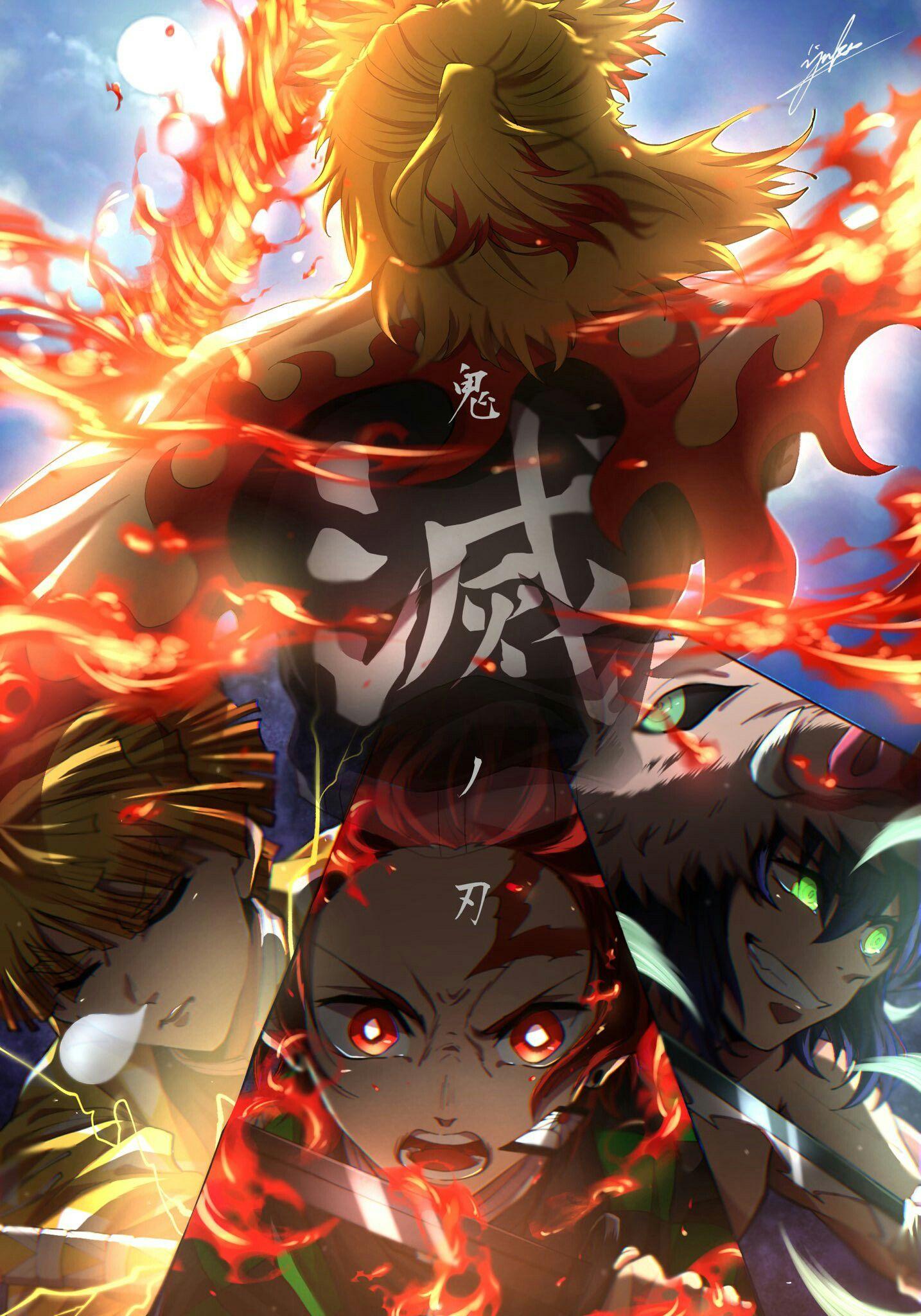 Pin by Meiji Shoujo on Demon Slayer