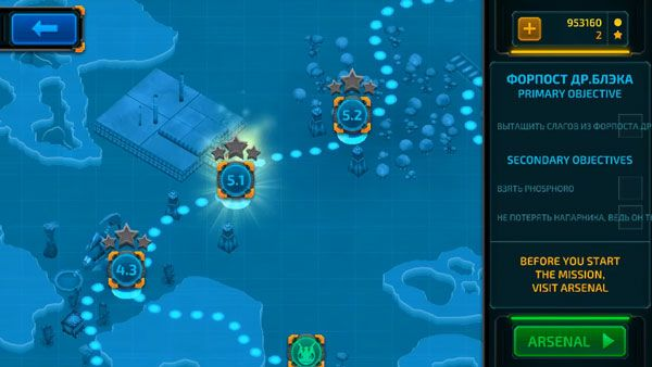 All players of Slugterra: Dark Waters now can try our latest hack cheats. It will send a number of free Gems straight to your Email which connected to the game. You don't need to worry because there is no need to jailbreak your device. You only need to visit 7sven if you would like to use our Slugterra: Dark Waters cheats.