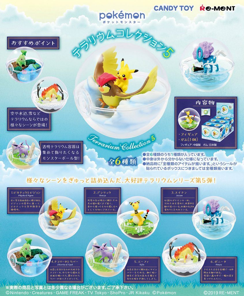 *UK Dispatch* Pokemon Terrarium Collection DX supersize special edition Pokeball