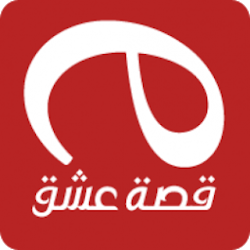 تطبيق موقع قصة عشق 3sk Pinterest Logo Vodafone Logo Company Logo