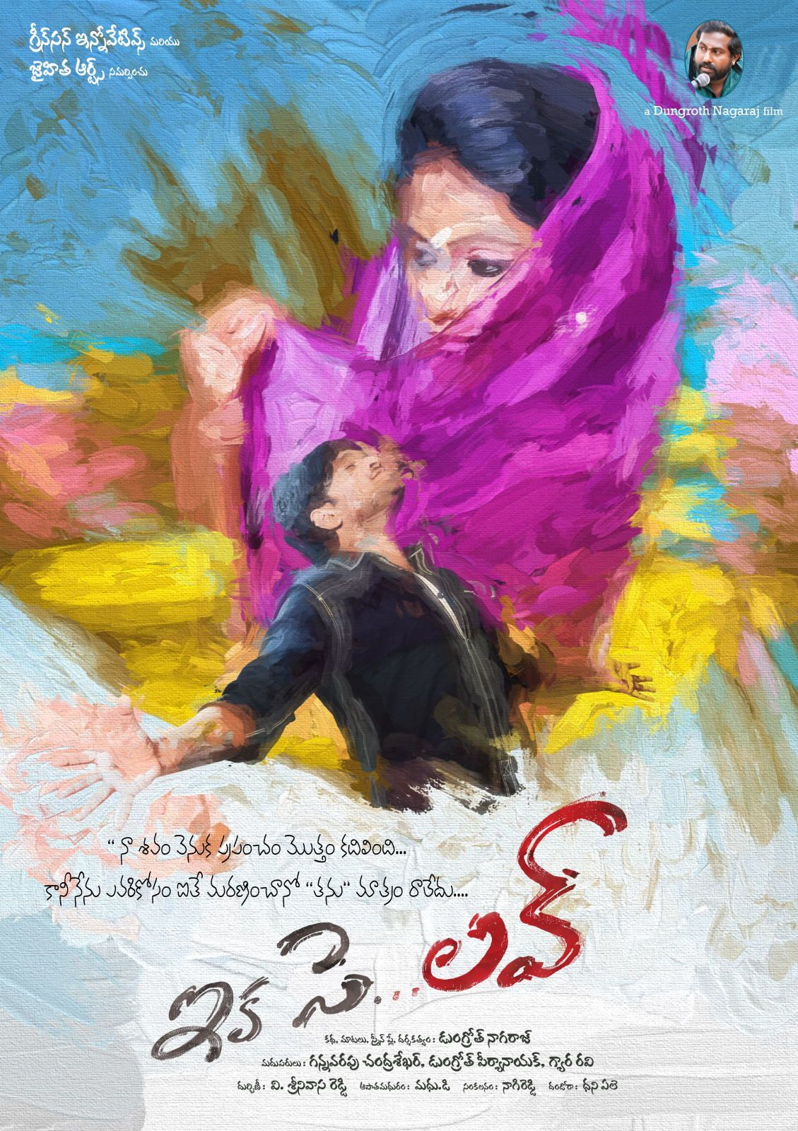 Pin by Chandra Shekar on kannadamovie Love movie, Movie