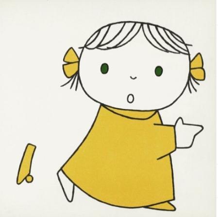 Pin De Marie Absolonova En Kids En 2020 Lectura Dibujos Leer