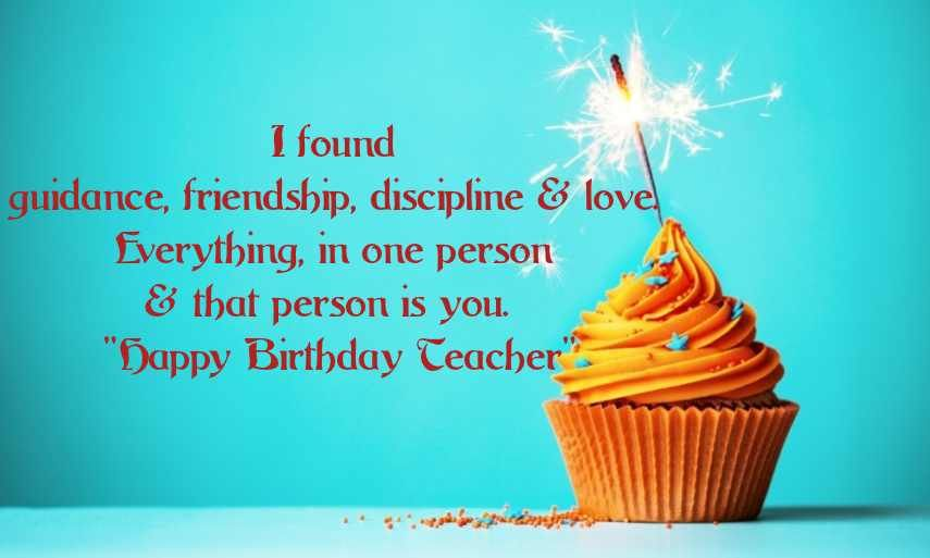 Birthday Wishes Quotes And Images For Teacher Birthday Wishes Quotes Birthday Wishes For Teacher Happy Birthday Cards Images Wishes For Teacher