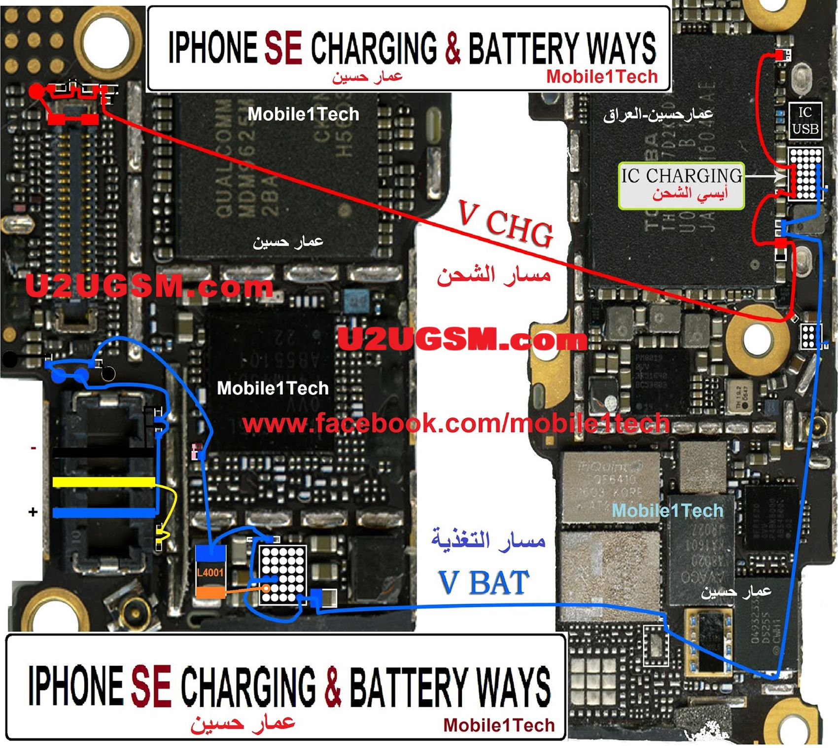 Iphone Se Usb Charging Problem Solution Jumper Ways