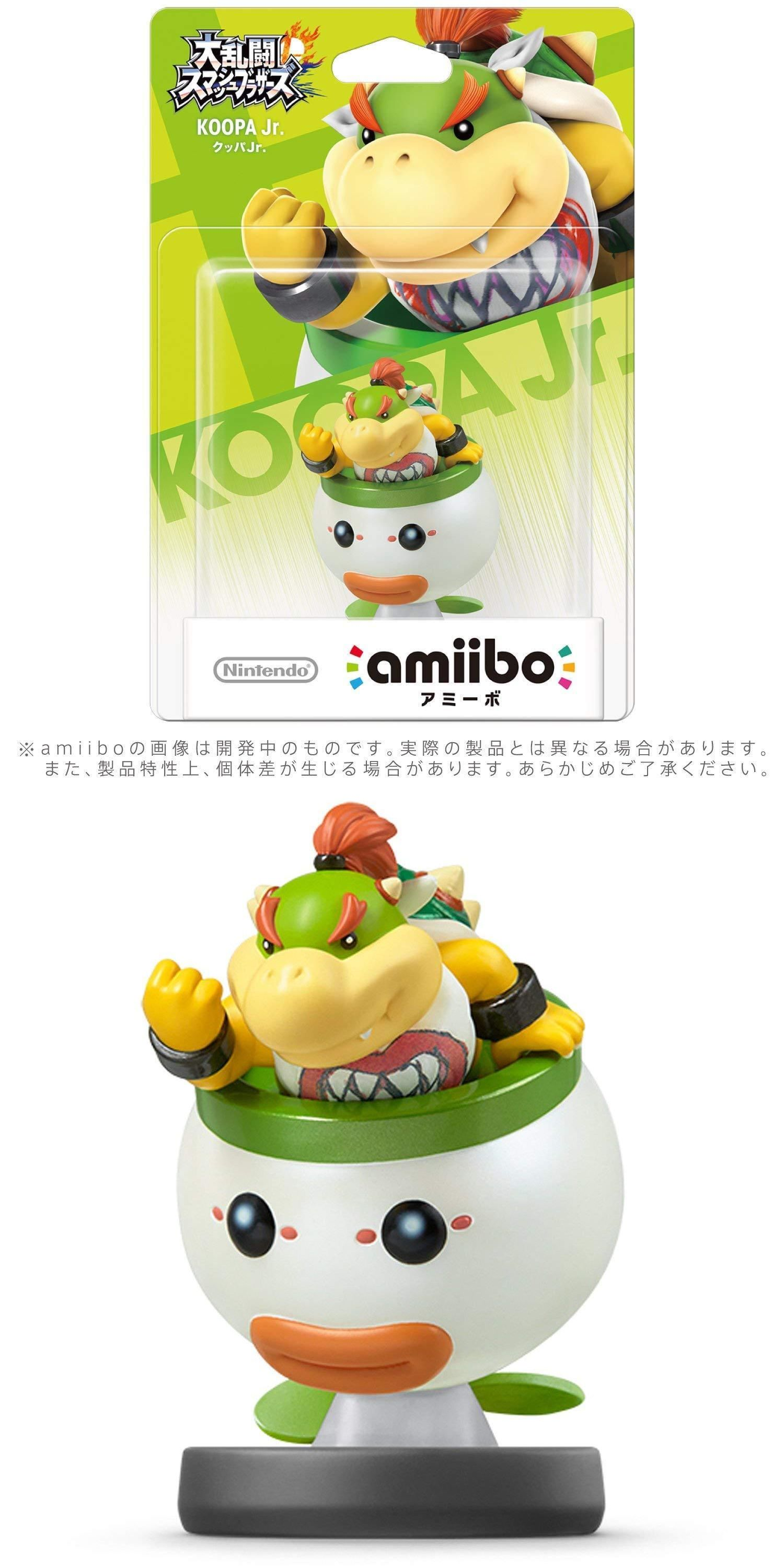 Toys To Life 182180 Limited Offer Nintendo Amiibo Koppa Kuppa Jr