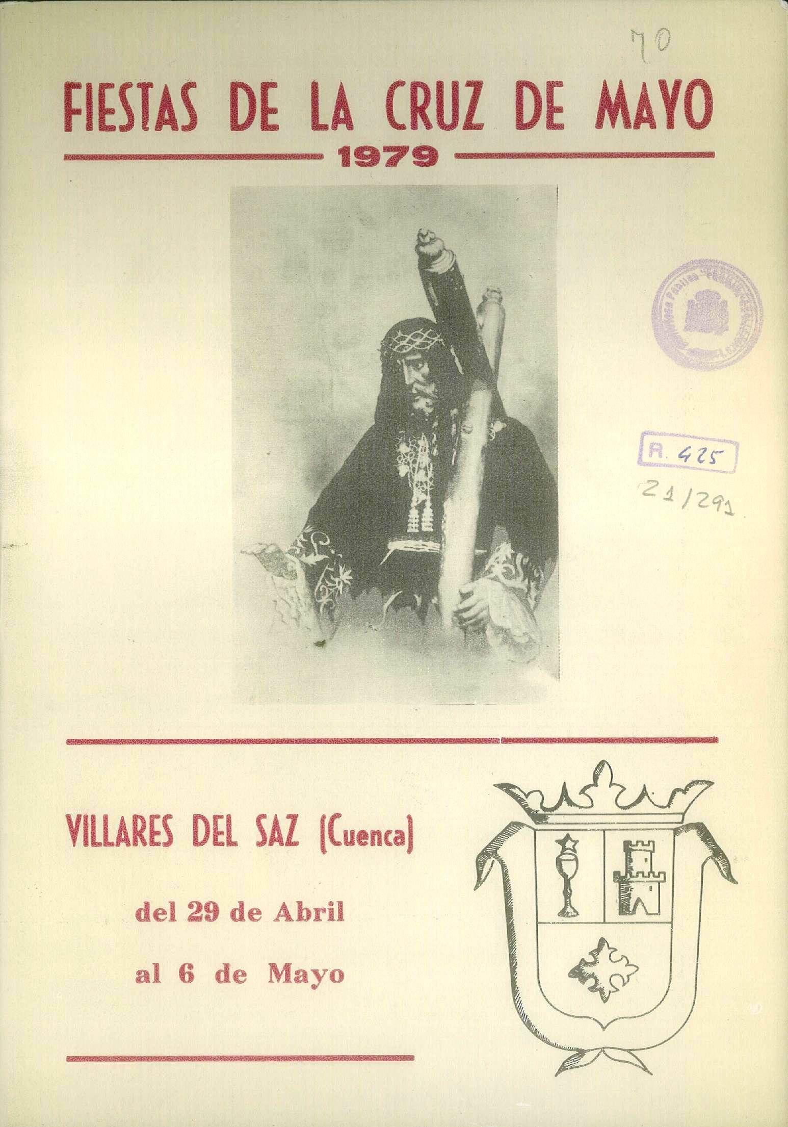 Fiestas de la Cruz de Mayo en Villares del Saz (Cuenca). Del 29 de abril al 6 de mayo de 1979. Concurso de bailes clásicos. #Fiestaspopulares #VillaresdelSaz #Cuenca