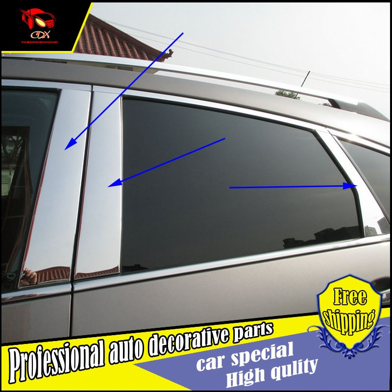 Car styling stainless Steel Window Trim For Cadillac SRX 2010-2014 ...