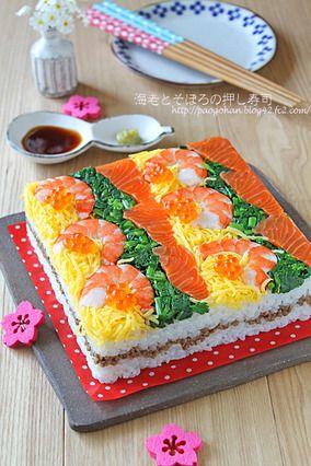 簡単華やか!海老とそぼろの押し寿司☆|レシピブログ
