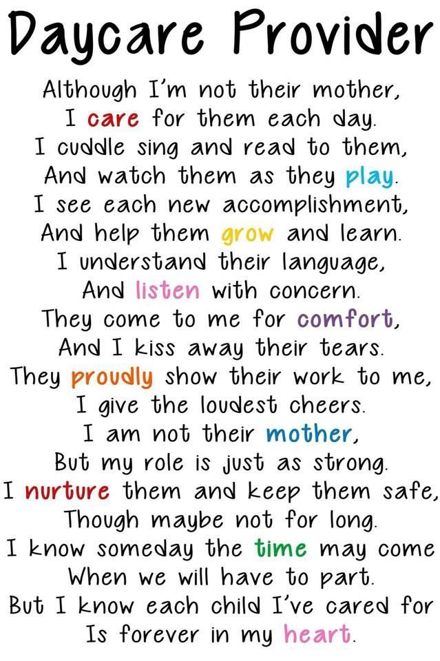 Daycare Provider Poem | K i d d o s / D a y c a r e ...