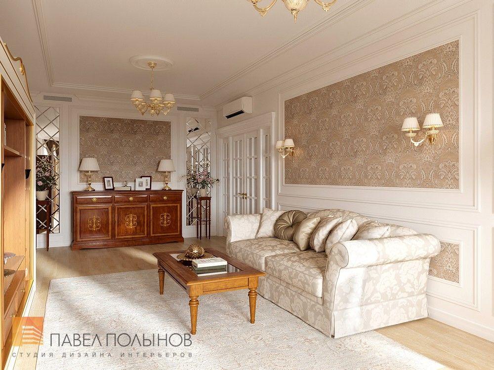 Фото дизайн интерьера гостиной из проекта «Дизайн ...