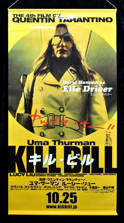 Elle Driver Kill Bill Japanese Movie Poster