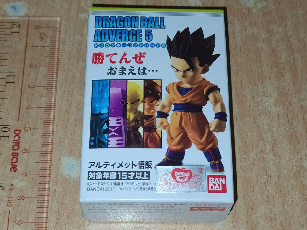 Dragon Ball Z Carddass Goku and Gohan USED Bandai Made In Japan Prism Card