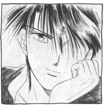 Image Result For Tamahome Fushigi Yuugi Manga Anime Anime Drawings Sketches Kawaii Anime