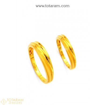 22K Gold Couple Wedding Bands 235GR4178 Buy this Latest Indian