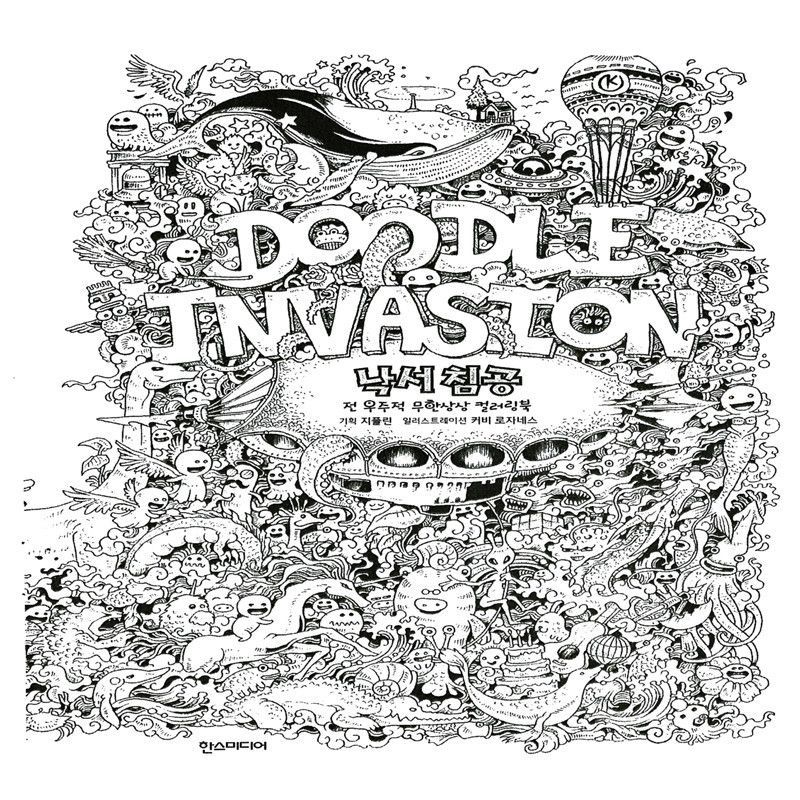 Doodle Invasion Graffiti Coloring Book For Adults