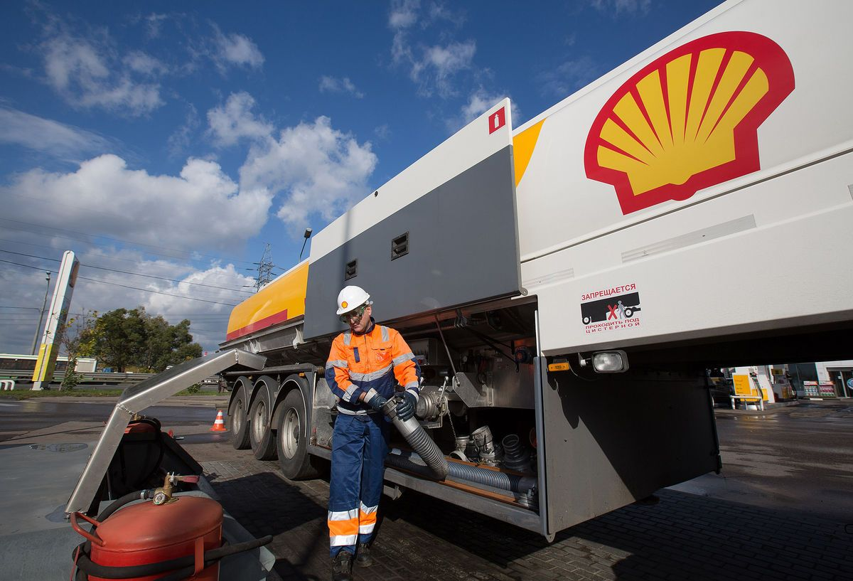 Shell Cuts $15 Billion of Spending as Profit Misses Expectations.