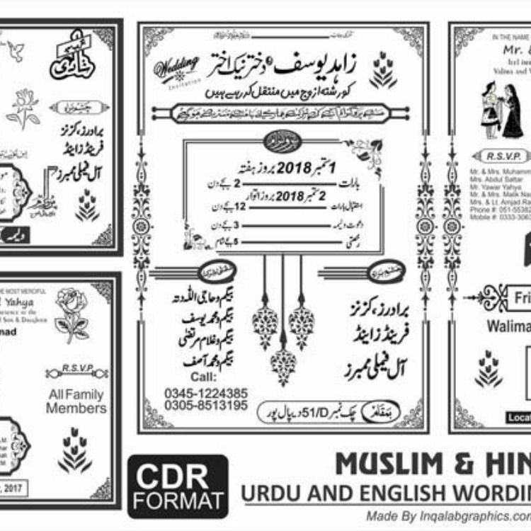Best Muslim Hindu Wedding Invitation Cards Wording Urdu And En Wedding Invitation Card Design Hindu Wedding Invitation Cards Wedding Invitation Card Wording