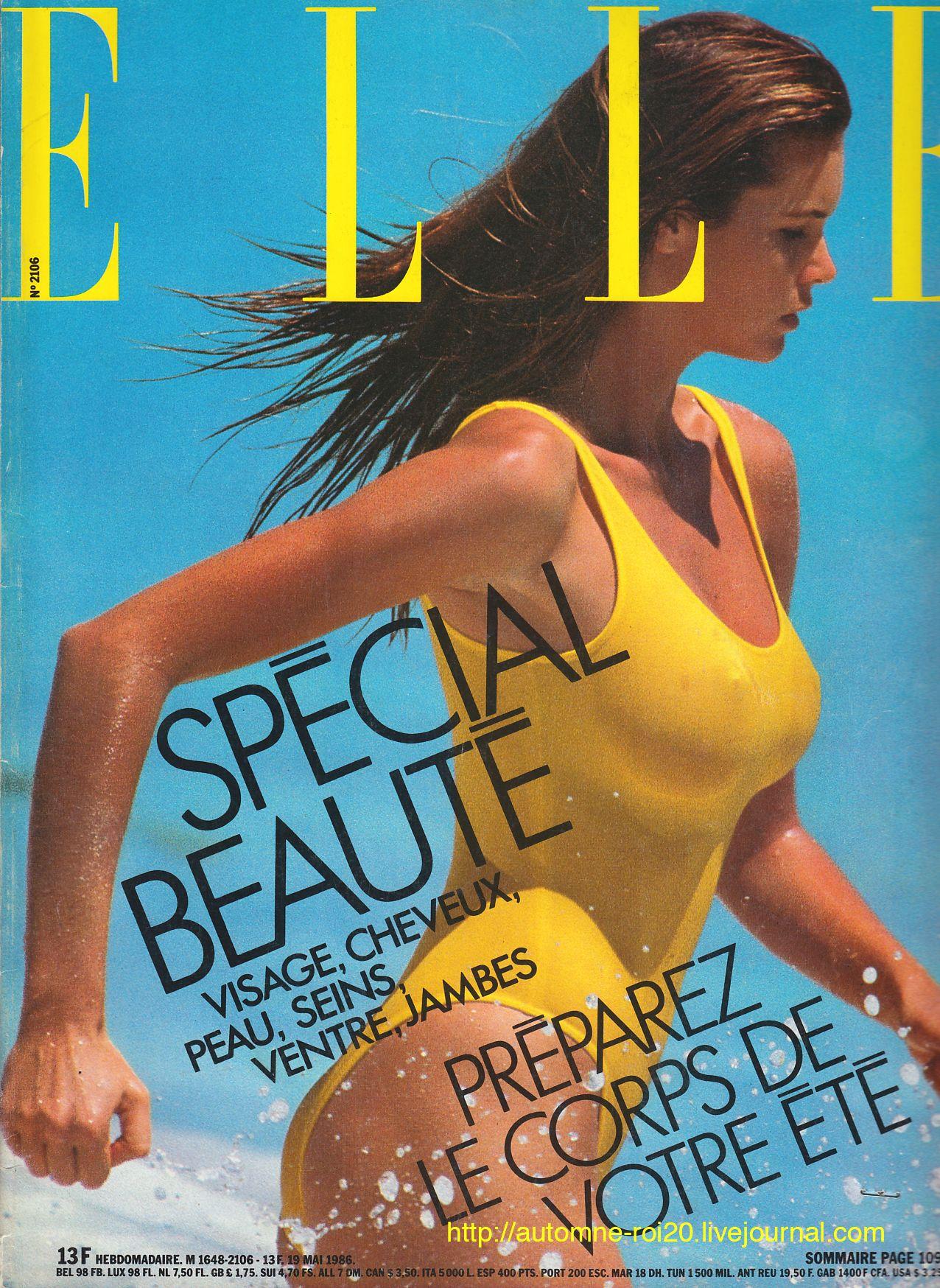 Resultado de imagen de 80's 90' summer fashion covers magazines
