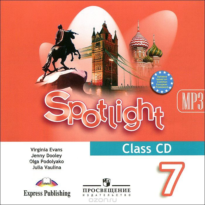 Аудио диск по spotlight student is book 7 класс
