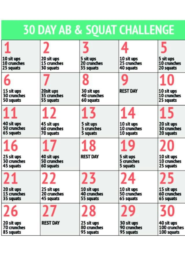 30 day challenge- sit ups, crunches, squats   M O V E ...  30 day challeng...