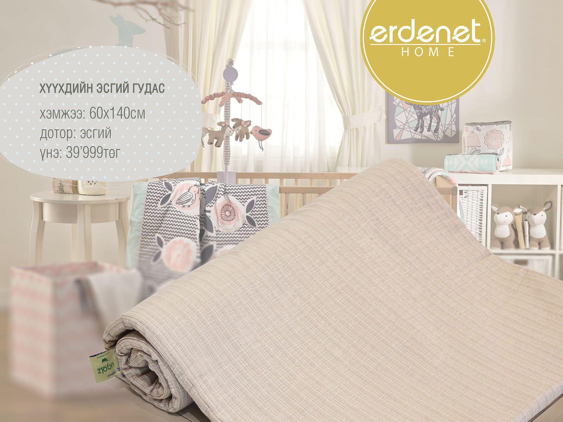 baby mattress mat d o o n d d d d d n d d n size 60x140cm baby sleeping