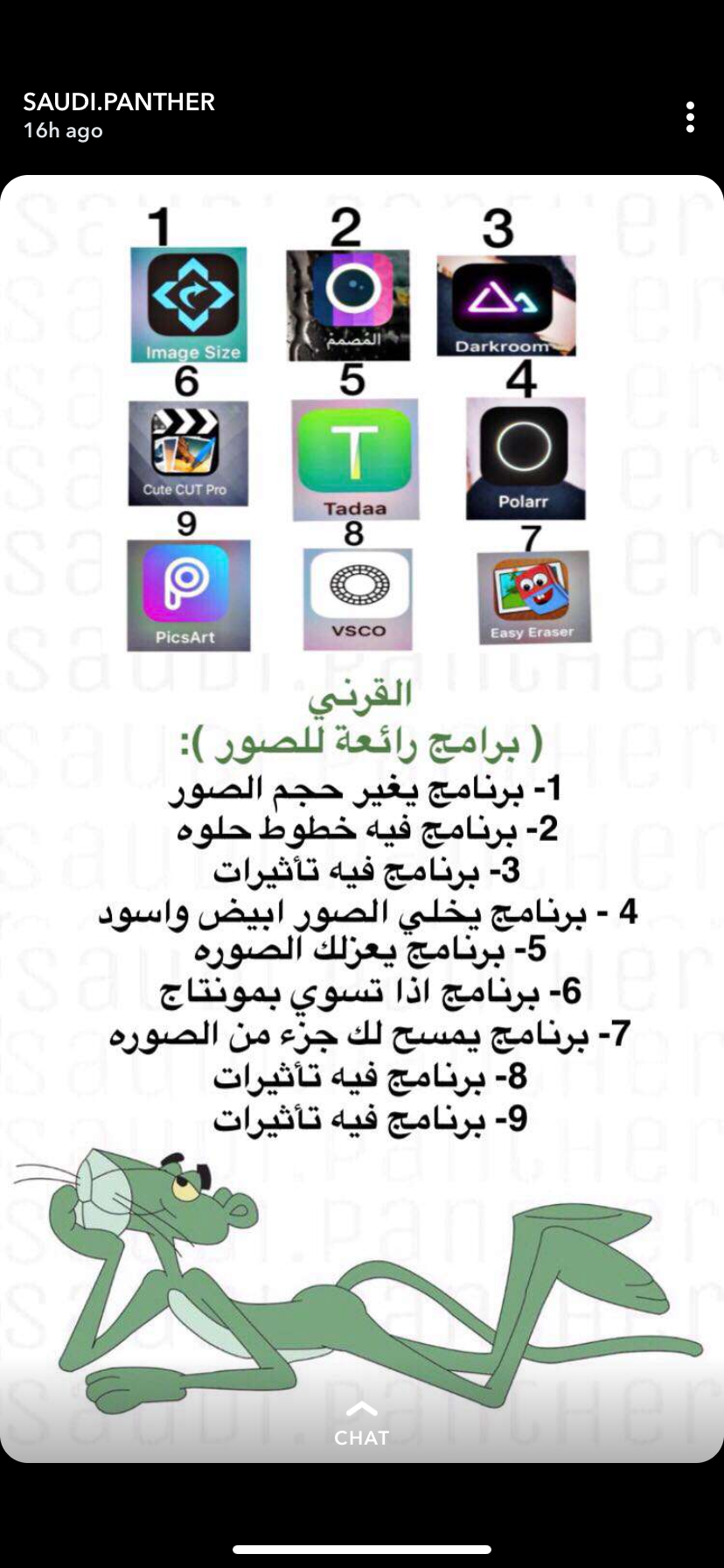 Pin By Morad Soliman On ويب وتطبيقات Programming Apps App Layout Application Android