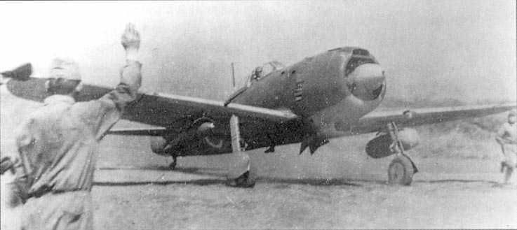 Ki-84-21.jpg 737×329 pixels