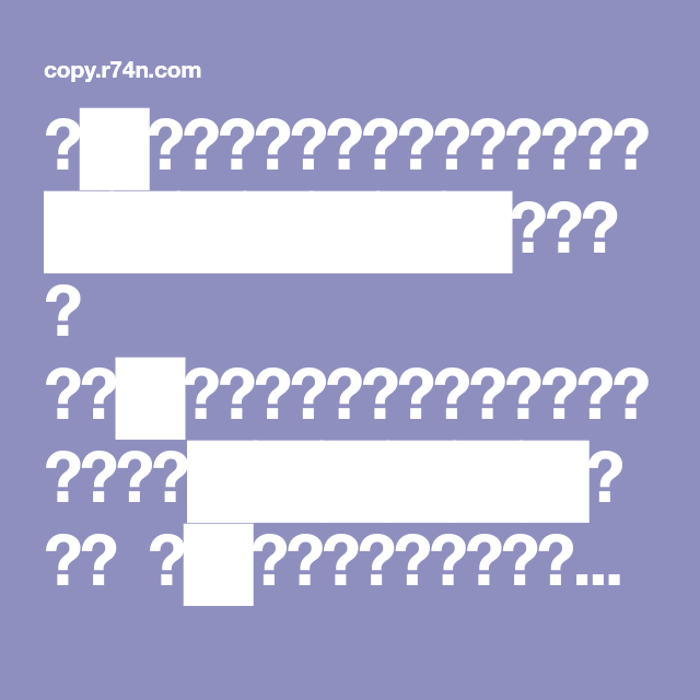Apr 20 2018 Notice This Will Not Be Updated Anymore Check Out The New Updated Page At Https C R74n Com Textart This Is Where A Ton Of Random Ascii Art Text Art Ascii Drawings Are Stored Have Fun Exploring It Get S More Complex At You Scroll Down