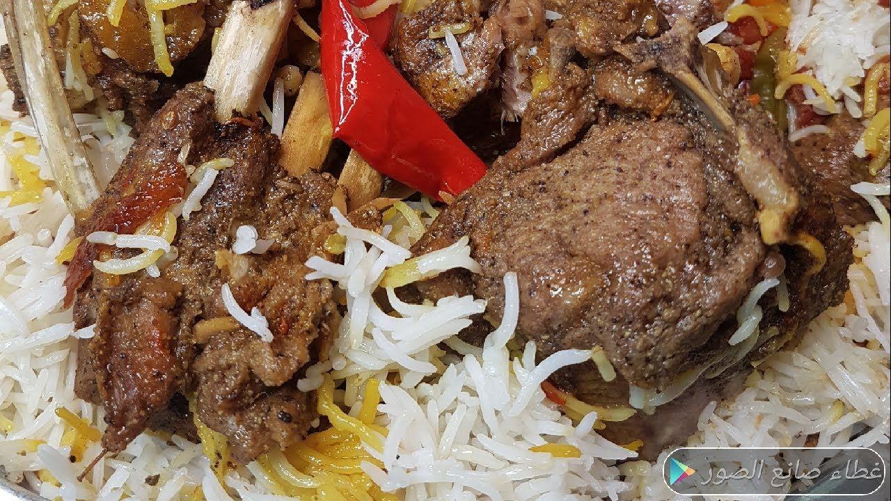 الذ كبسة لحم مدفون مع الخضار بقدر الضغط Youtube Yemeni Food Recipes Food