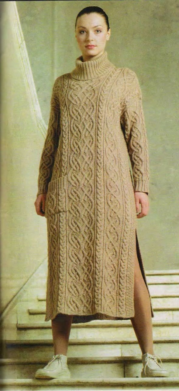 Кельтские узоры на платье