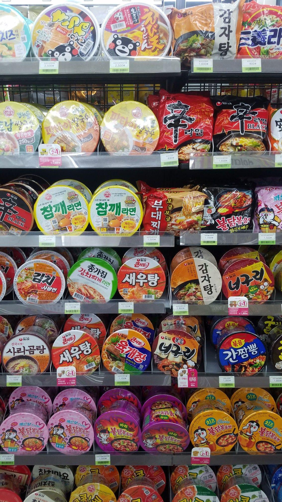 Korean Ramen Aesthetic Food Japan Food Korean Food