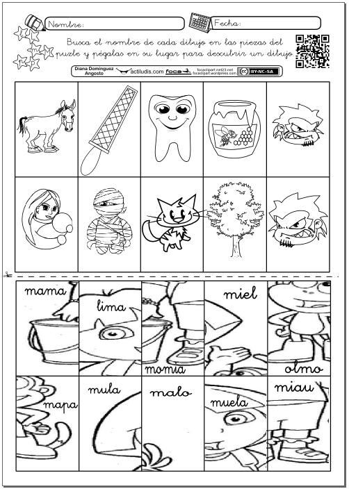 Puzle con las letras L – M – P Método de lectoescritura Actiludis ...