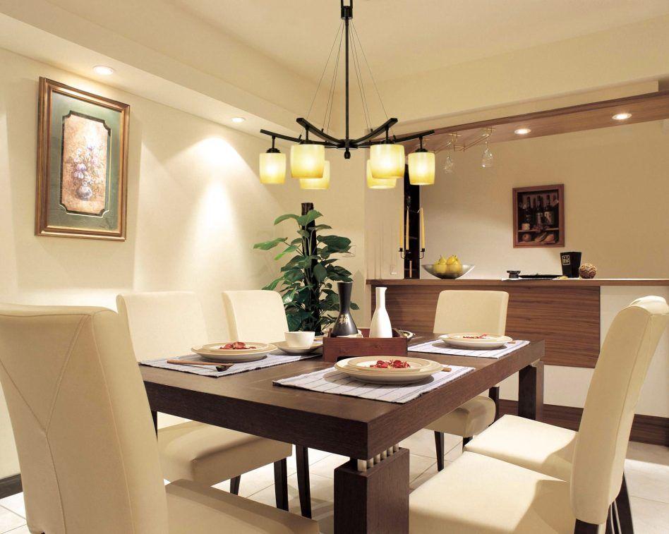 Contemporary Dining Room Lighting Ideas