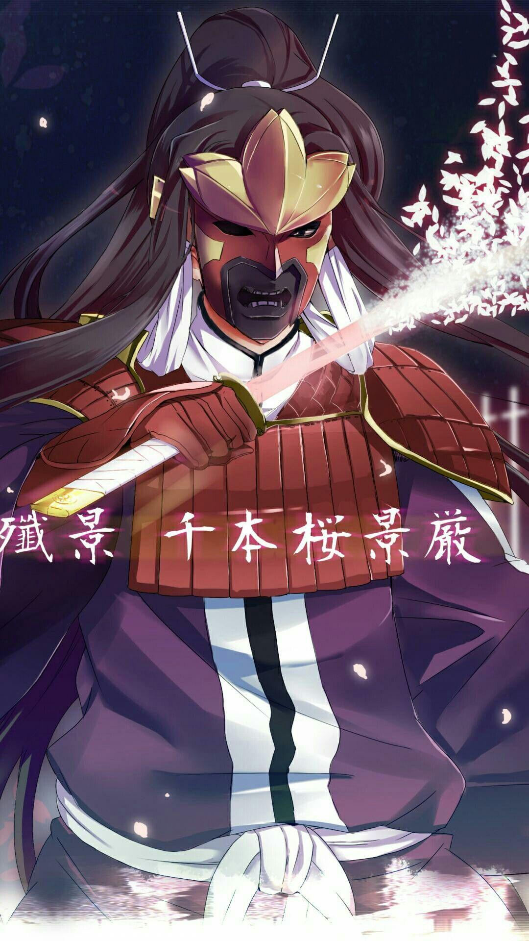 896851_1494101526 Bleach anime, Bleach art, Bleach