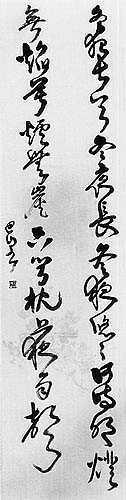 1-02-ishijima.jpg (126×500)