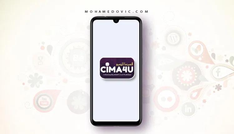 سيما فور يو 2020 Cima4u V2 0 Apk تحميل ومشاهدة الأفلام اون لاين Phone Electronic Products Electronics