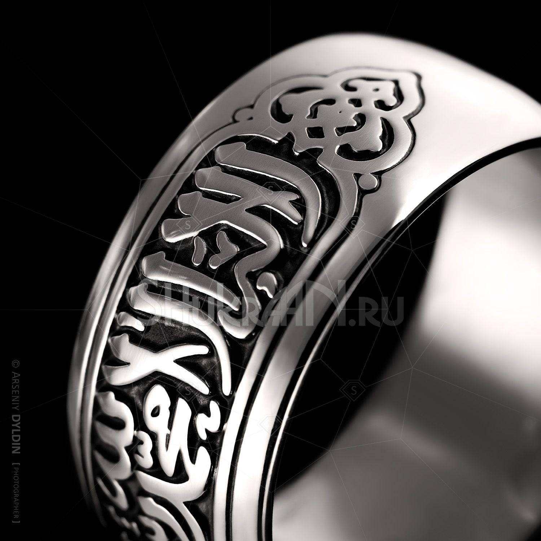 Мусульманское кольцо Шахада из серебра 925 пробы ширина 9 ...
