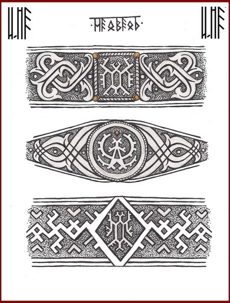 Viking Armband Tattoo Designs: Slavic Tattoo, Norse Tattoo, Scandinavian